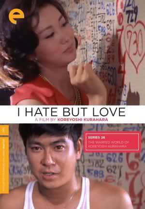 w6upu0 Koreyoshi Kurahara   Nikui an chikush aka I Hate But Love (1962)