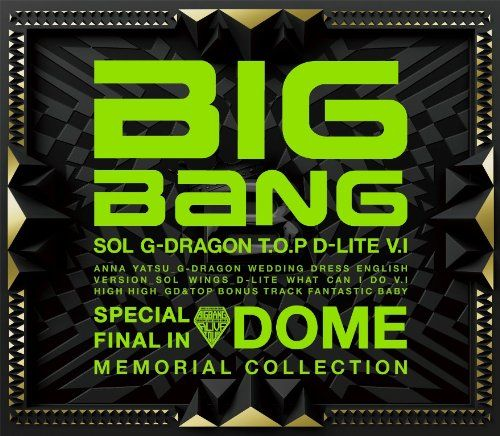 [Mini Album] BIGBANG - SPECIAL FINAL IN DOME MEMORIAL COLLECTION